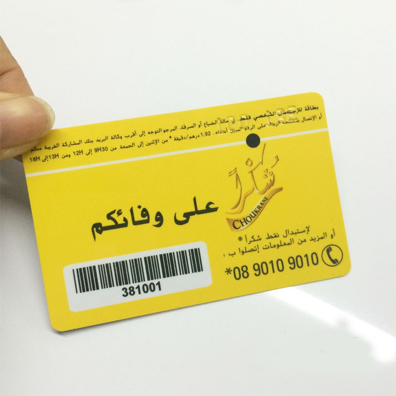 Plastic Security Card.Plastic Medical Card,Business Card Pvc