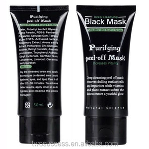 factory price deep cleansing purifying peel off 50ML blackhead acne remover natural black facial mask