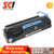 compatible canon toner cartridge 106 306 706 for canon