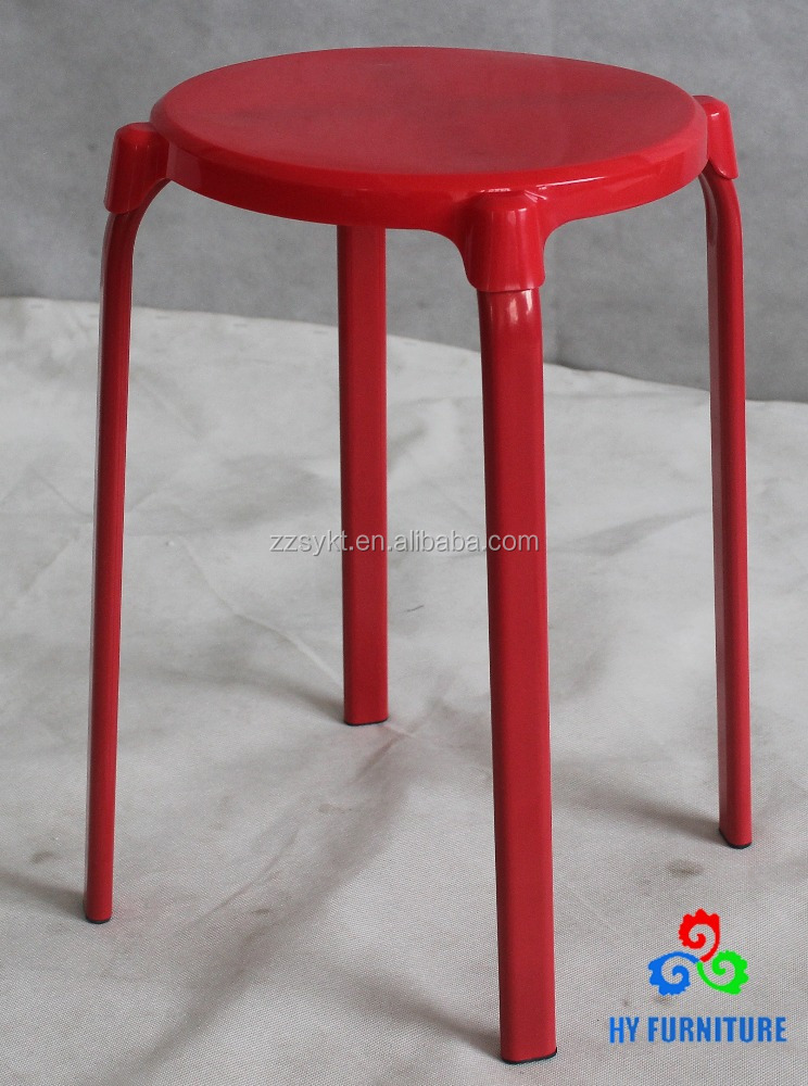 Simple design metal steel frame round plastic top stacking stools