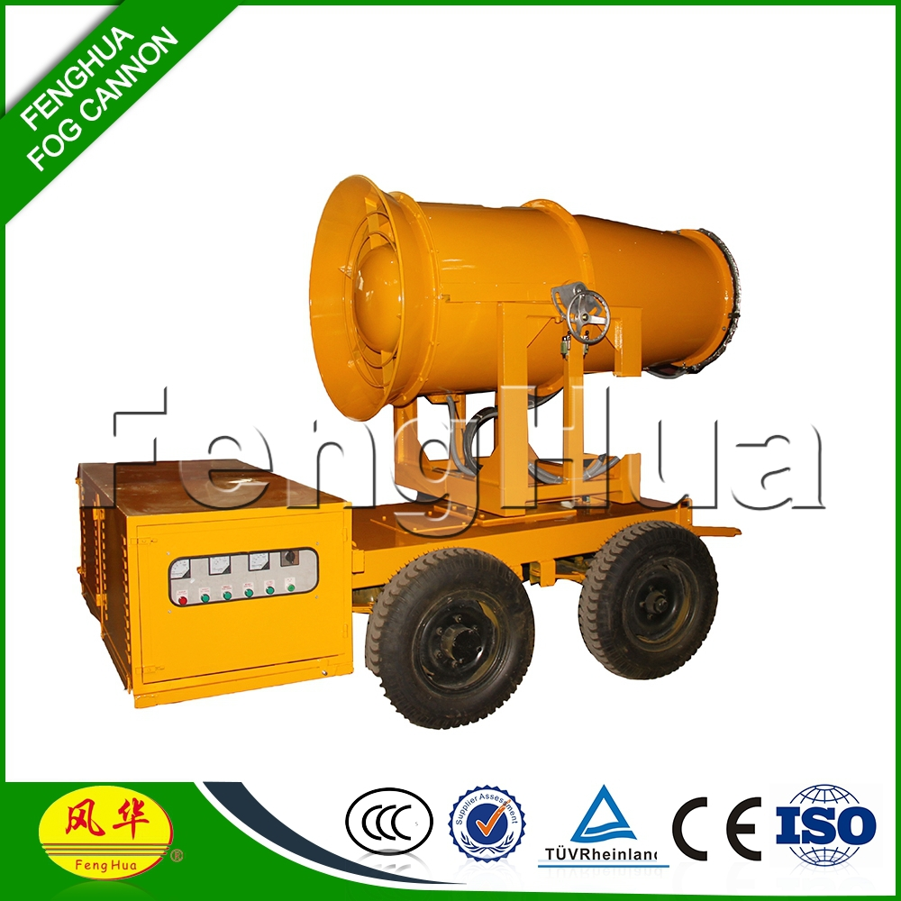 Dust suppression Fogging cannon machine for air pollution dust control DS-60