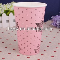 Pink love disposable paper cup