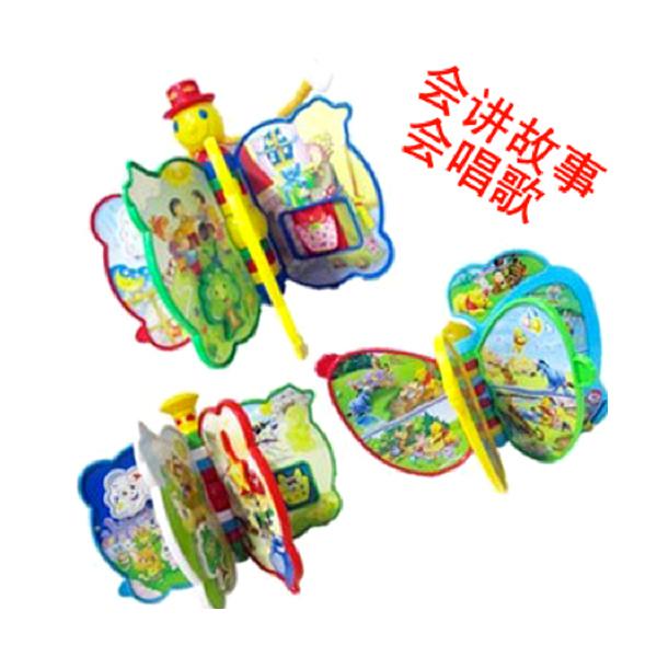 Free Trade Toys 63