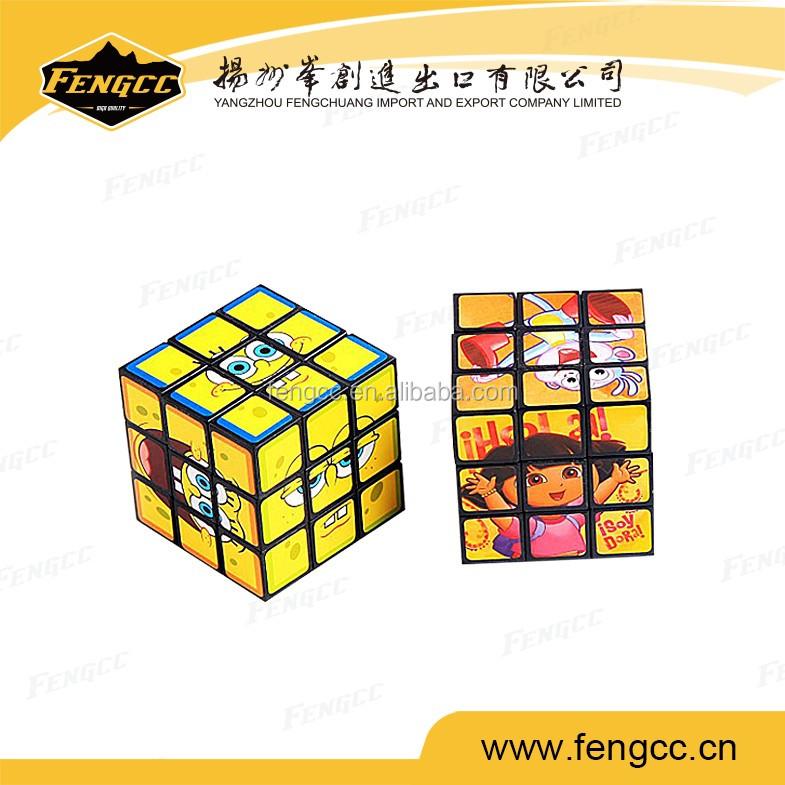 2016 Hot Sale Intelligence Toy Foldable Wheel Magic Cube,Plastic ...
