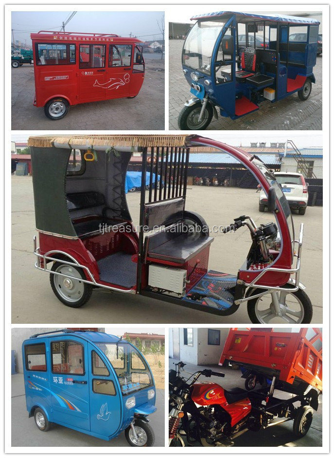 Tricycle Petrol/tricycle Spare Parts/tricycle Double Electric Bike - Buy  Tricycle Petrol,Tricycle Spare Parts,Tricycle Double Electric Bike Product  on
