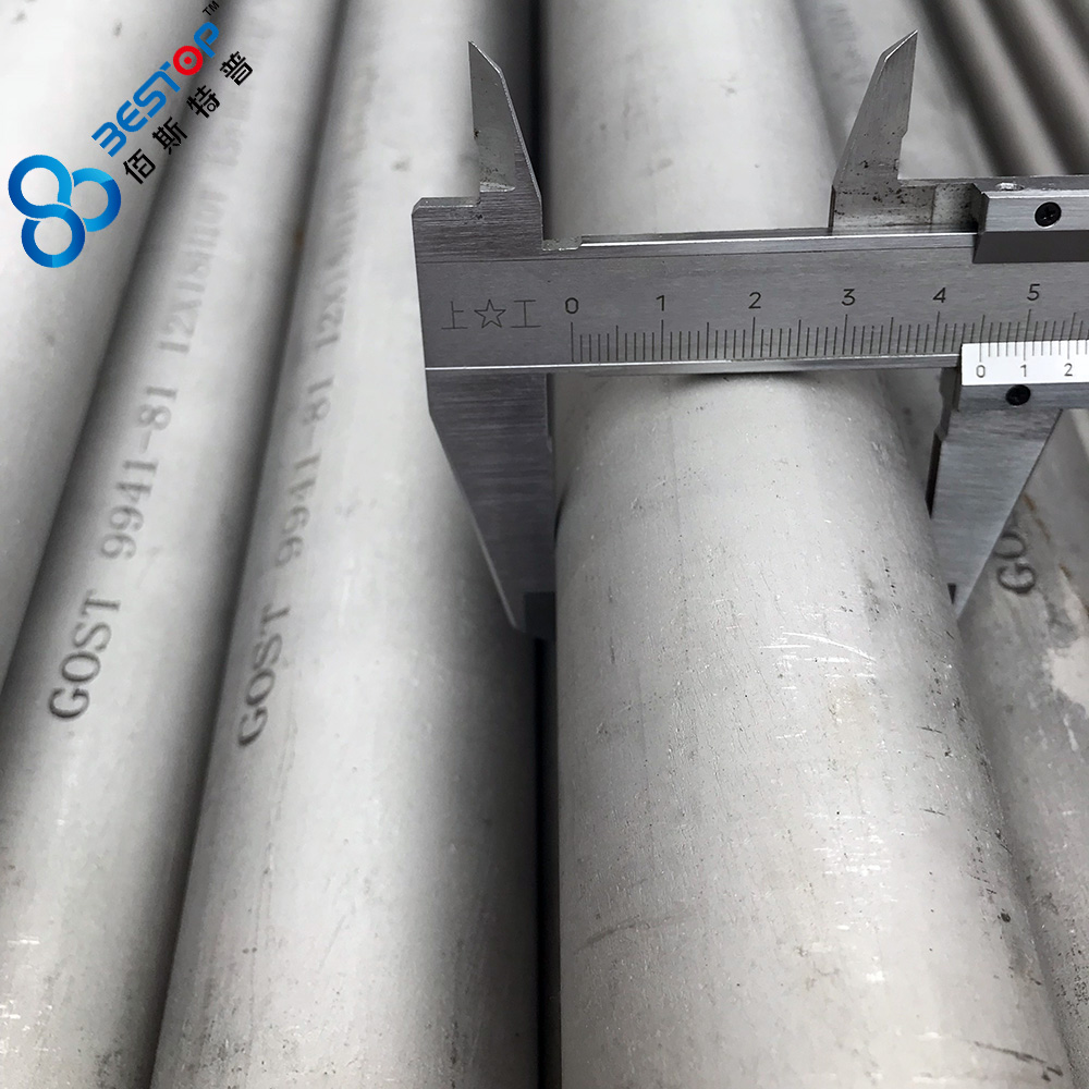 Seamless stainless steel pipes 12х18н10т