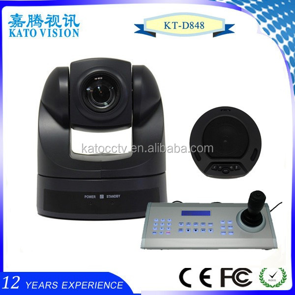 18xxx optical zoom D70 video conference camera with Sony48EP web camera Hot sale in Iran