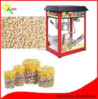 popcorn machine/cute popcorn maker/pop corn machine for sale