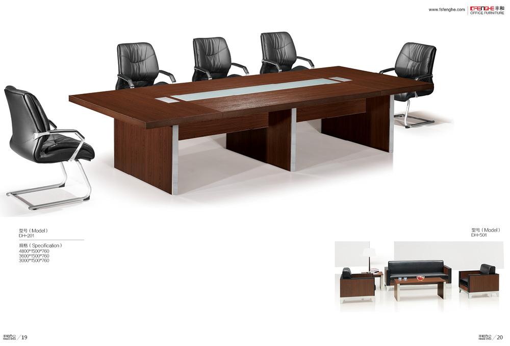 Furniture modern conference room tables conference table for Designer room outlet