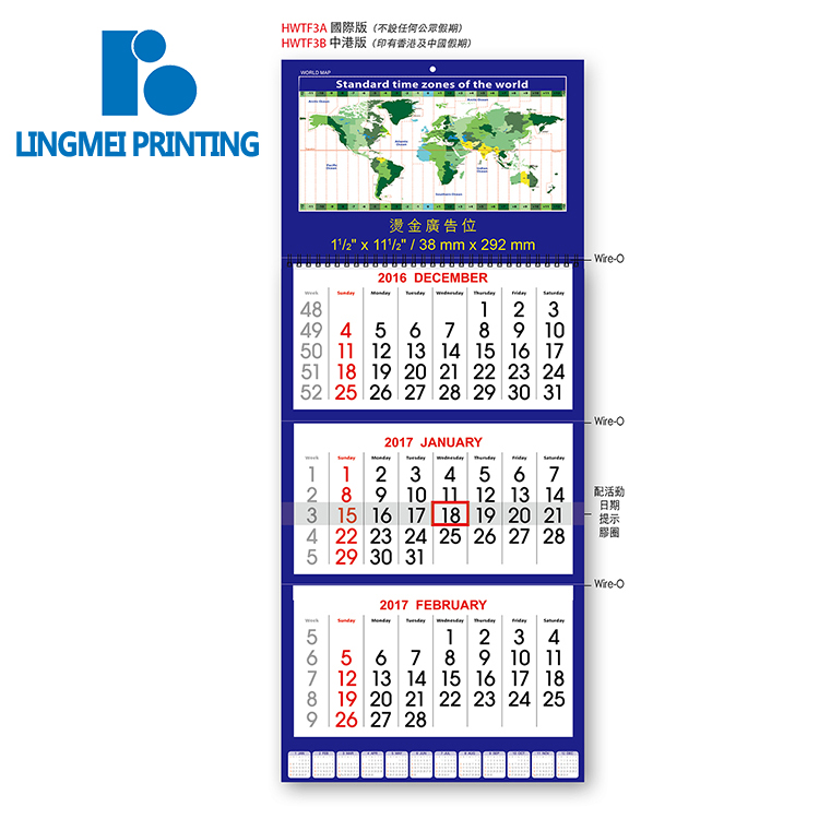 Manufacturer Wholesale Cheap Custom A3 Promotion Scroll Photo wall calendar printing 2018