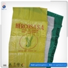 Alibaba China wholesale printed pp woven 50lb feed bags