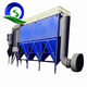 Flue Gas Baghouse industrial Dust Collector/air filter cleaning machine/air pollution control equipment