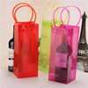 Colorful clear logo printed stand up gift wine bottle packing recyclable PVC loop handle plastic bag with rivet