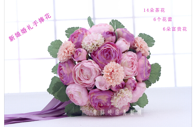2016 bridal bridesmaid wedding bouquet cheap new purple handmade artificial wedding flowers. Black Bedroom Furniture Sets. Home Design Ideas