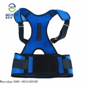 Wholesale Drop Shipping Private Label High Quality Neoprene Adjustable Magnetic Therapy Back Support Belt Posture Corrector