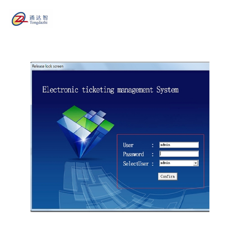 Attractions bar code access control system ticket software