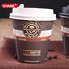 Disposable 6oz White Single Wall Paper Coffee Cups And Lids for Party