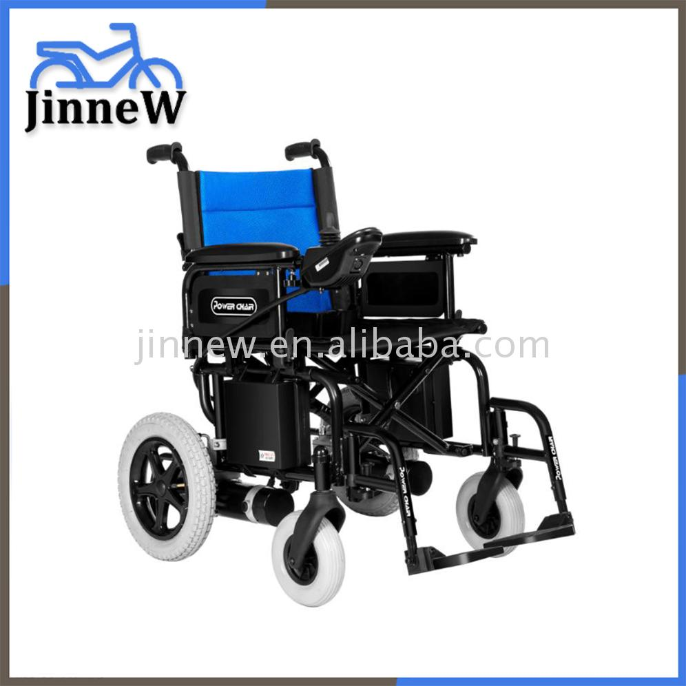Hot Sell detachable armrest and footrest wheelchair wholesale price