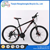china factory aluminum alloy mountain bike/best 26 inch size mountain bicycle/custom 24 gears mtb