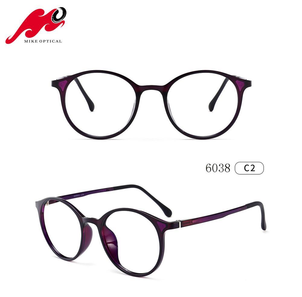ad1fabc3c7bc Ultem Glasses Wholesale