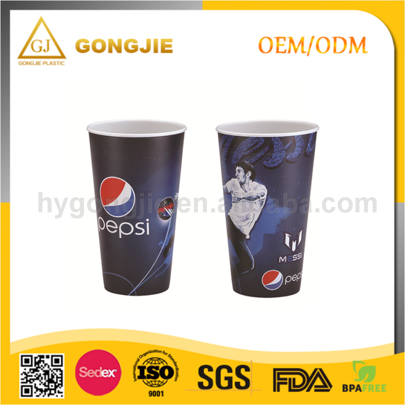 GJ-119, Taizhou,Gongjie, 2017 hot selling products, 500ml(20OZ) 3D lenticular drinking plastic promotional cheap straw cup