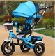 Hot sale kids stroller baby tricycle toy cars for kids to drive