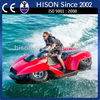 Hot summer selling ce certificated New design All terrain vehicle