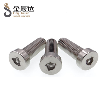 Antitheft Torx Pin Screw M5 Screw With Screwdriver - Buy Antitheft  Screw,Torx Pin Screw,M5 Screw Product on Alibaba com