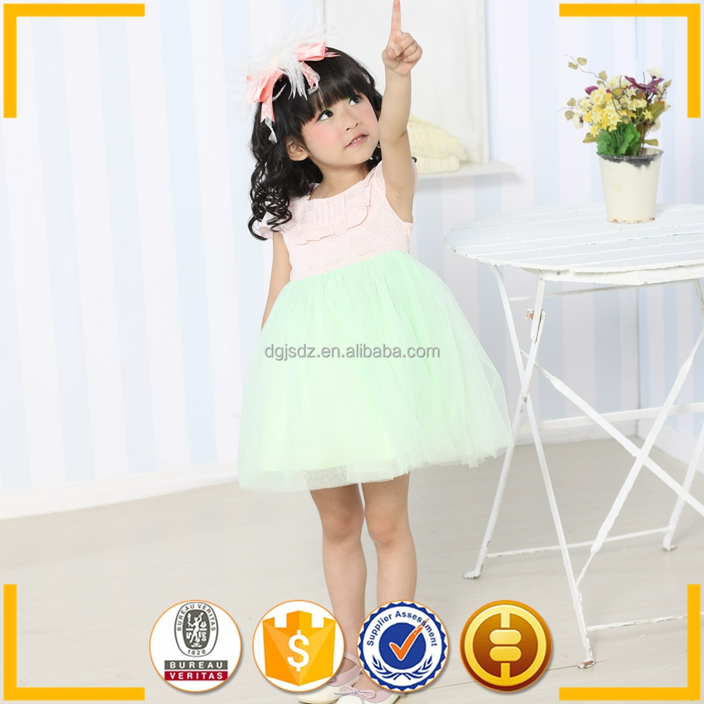 Dark Green Party Dress – Fashion dresses c47cee982