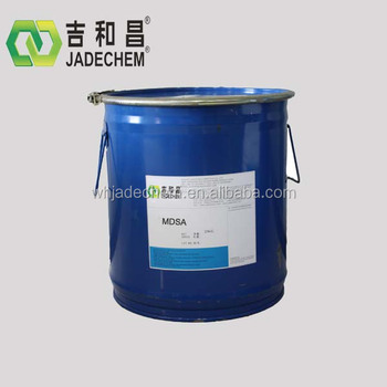 MDSA Methanedisulfonic acid disodium salt CAS No.5799-70-2