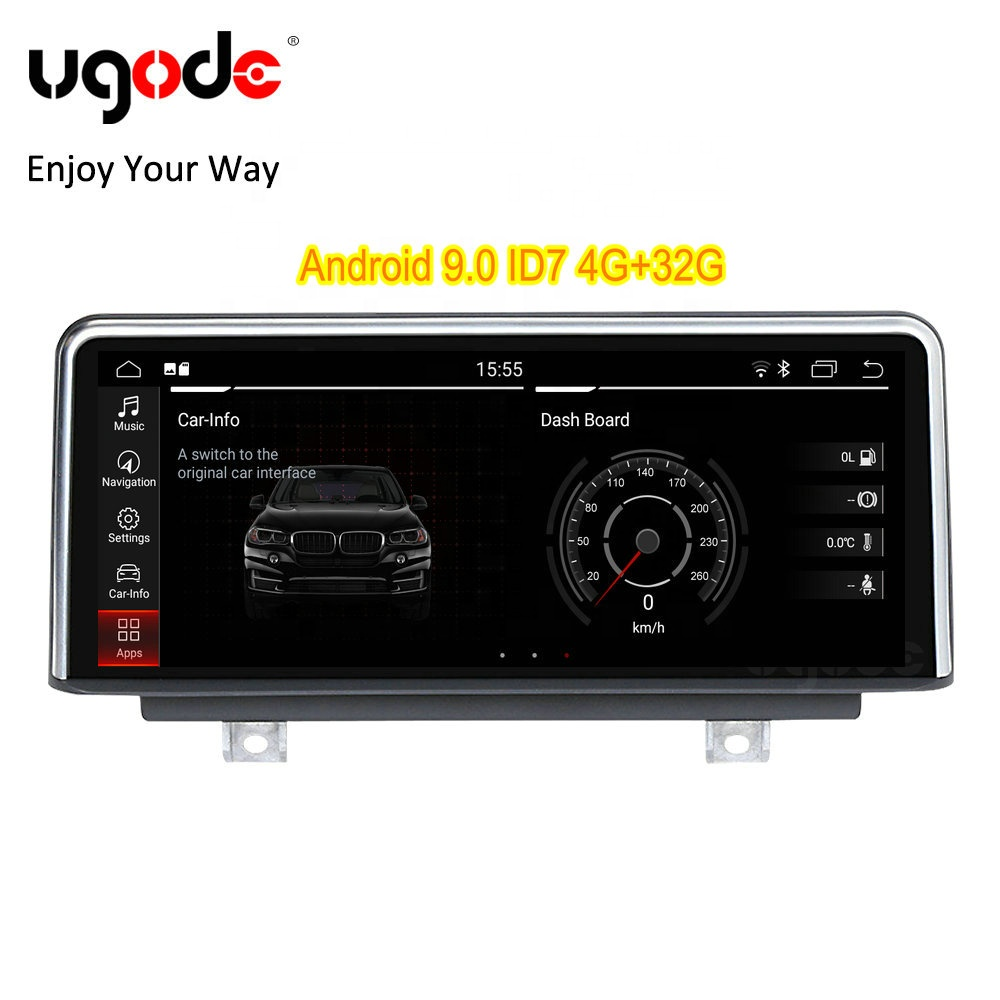OEM 10.25 Android Car GPS Navigation for Ben-z E Class W212 Android