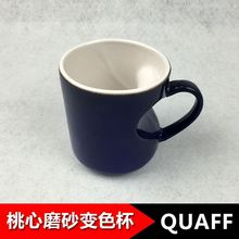 Most popular custom design ceramic mug cookie in many style