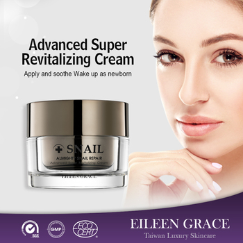 Face Lifting Snail Extract Repair Revitalizing Night Cream