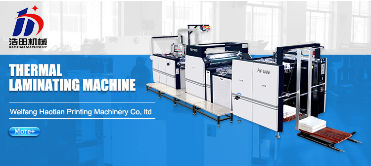shandong Best-Selling High Precision Laminating Machine