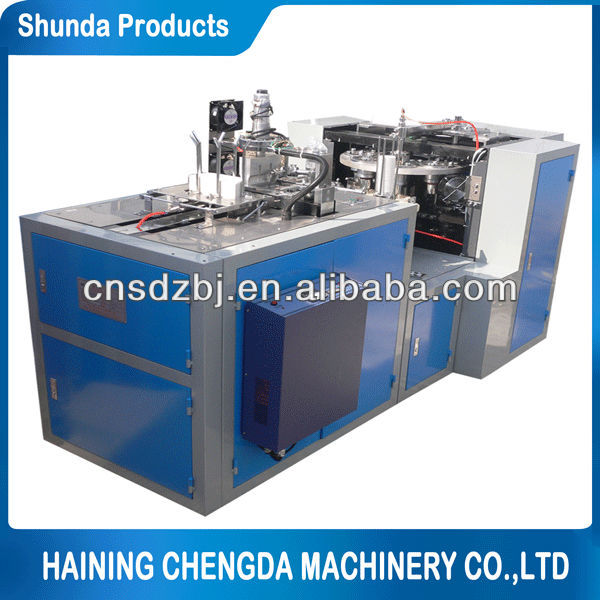 2014 Automatic high speed the best paper cup machine/shunda paper cup machine