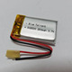 Rechargeable 3.7v 250mah 052030 li-polymer battery