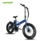 AIMOS AMS-TDN02 folding electric bike with 48v500w motor