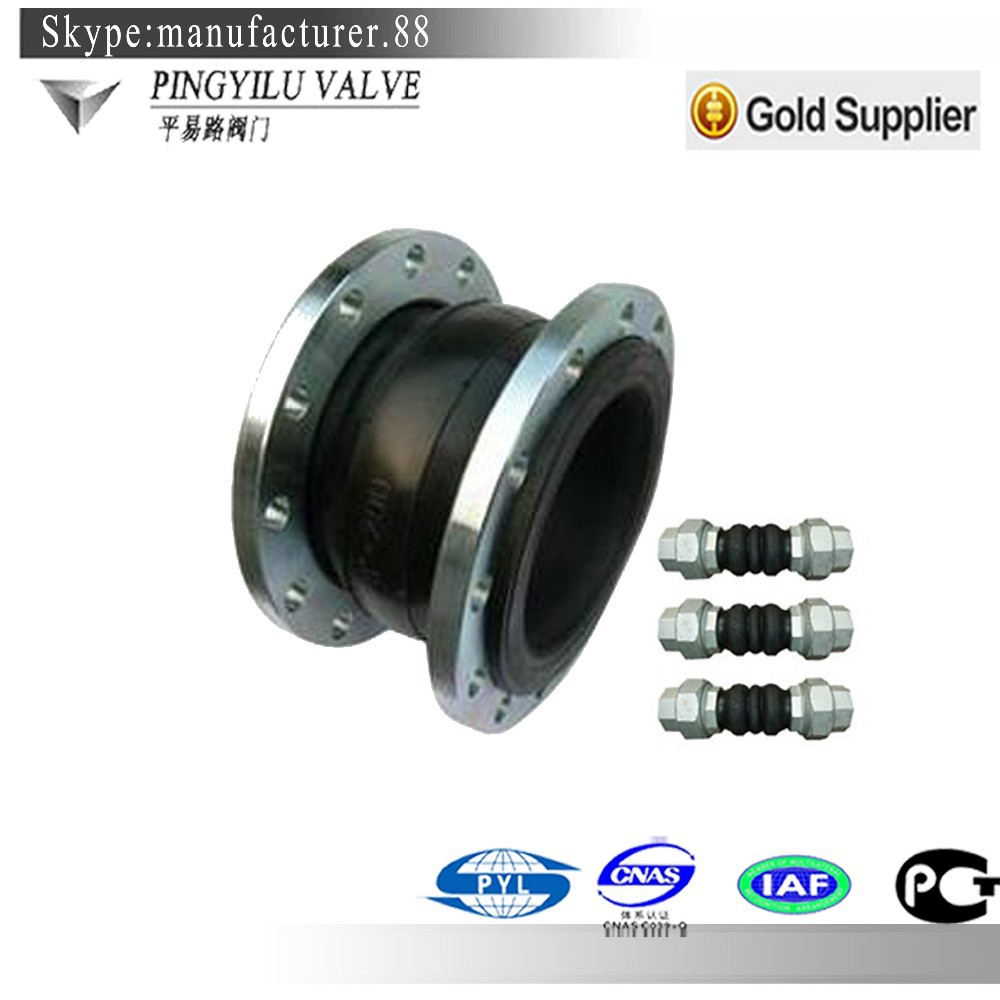 model kxt floating flange rubber expansion joints
