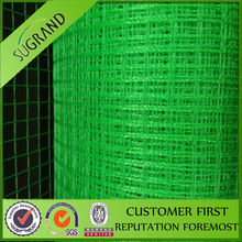 anti bird net, pond net, Leaf Protecor Net