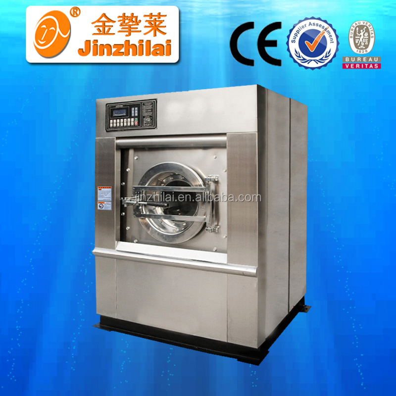 high quality industrial clothes washing machine price