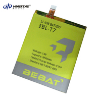 rechargeable smart phone batetry BL-T7 shenzhen china mobile phone battery factory for LG G2 D801 battery