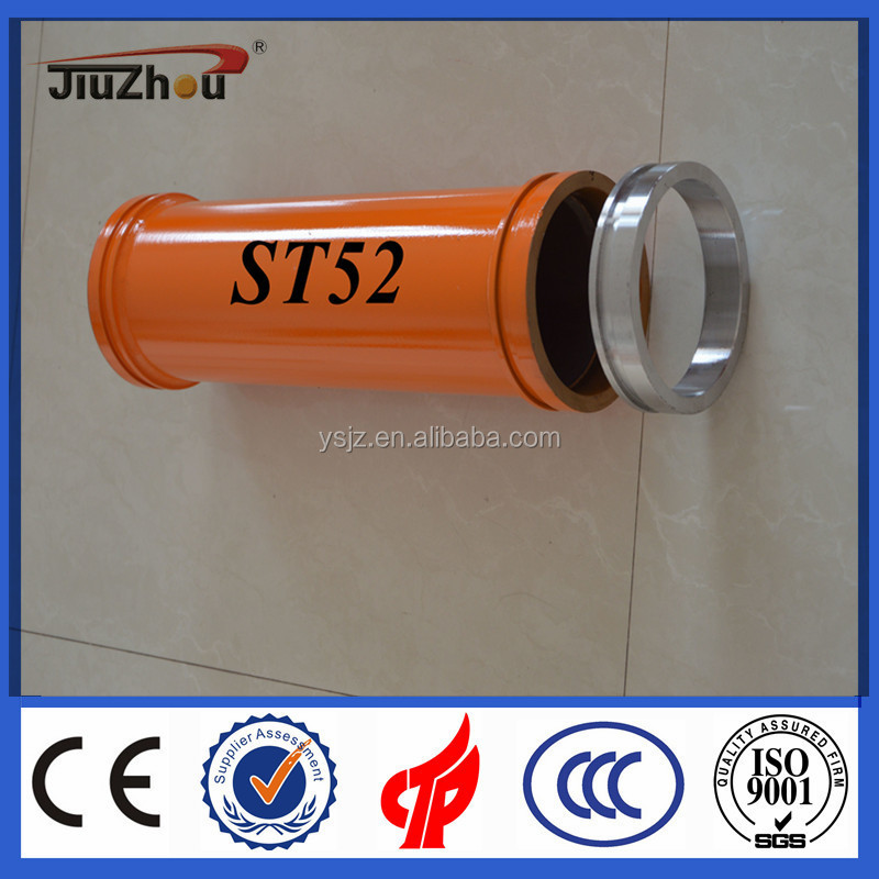 hot sale Putzmeister spare parts for ST52 concrete pump boom pipe