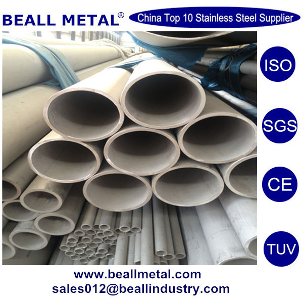 S30815 super duplex stainless steel SS tube price