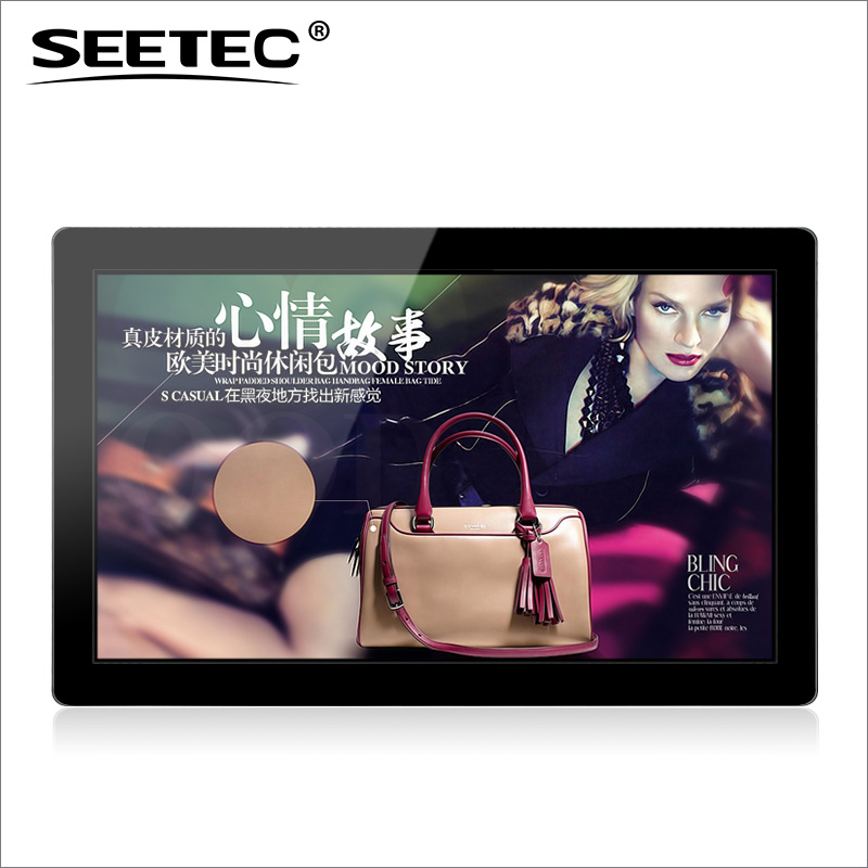 SEETEC 21 inch advertising computer kiosk stand with capacitive touch screen 1920*1080 resolution