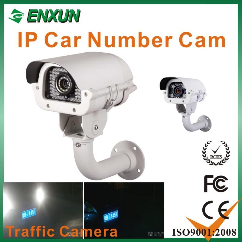 5mp Lpr Car Plate Camera For Traffic Enforcement Wdr Hlc+shutter  Speed+snapshot+led Brightness - Buy Traffic Lpr Camera,Car License Plate  Recognition