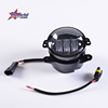 /product-detail/smartphone-app-control-rgb-halo-rings-led-front-bumper-lights-4-offroad-fog-lamp-round-4-inch-projector-driving-light-for-jeep-60667249960.html
