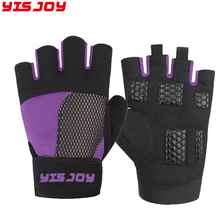 Fitness Gloves, Fitness Gloves direct from Guangzhou Yisjoy