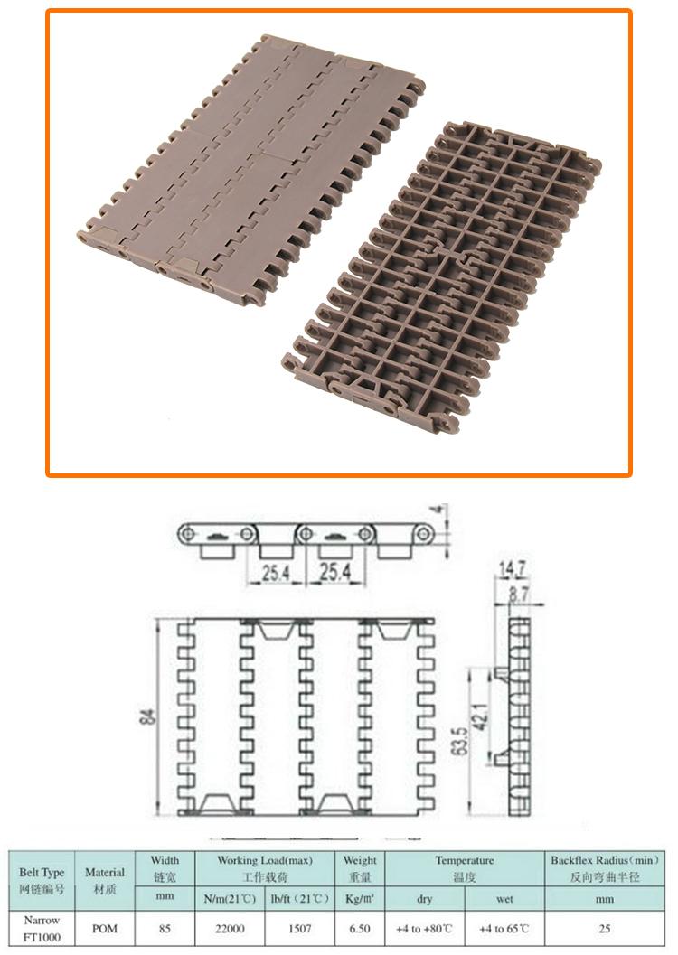سلسلة H1000 البلاستيكية الناقل لسلسلة جودة عالية سعر ناقل مع الحزام الناقل صناعة المواد الغذائية