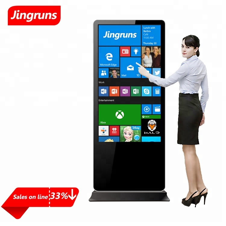 65 inch 4K advertising display ad lcd <strong>tv</strong>, Free standing interactive survey kiosk, touchscreen retail mall kiosk ad player