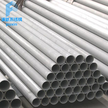 No.1 finish  2205  1.4462 201 304 316 super duplex stainless steel pipe